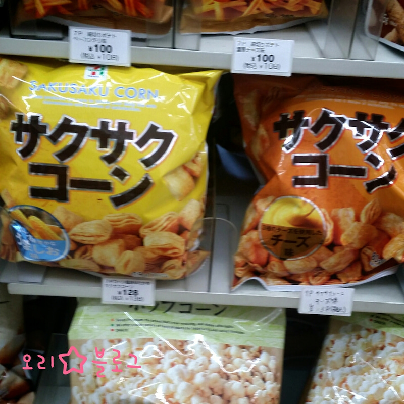 韓国 お 菓子 パクリ