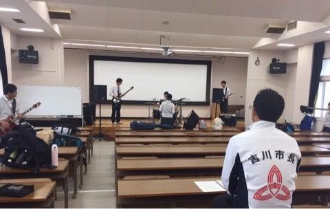 吉川 美南 高校