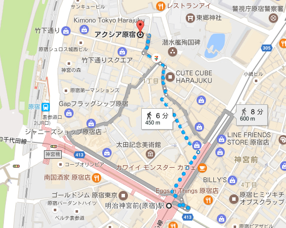 image-【重要なお知らせ】フットケアサロン表参道・原宿に移転しました | フットケアサロン 東京のサロンドピュアボディ