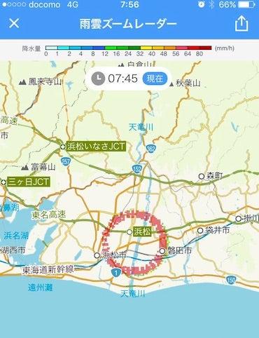 磐田 市 雨雲 レーダー