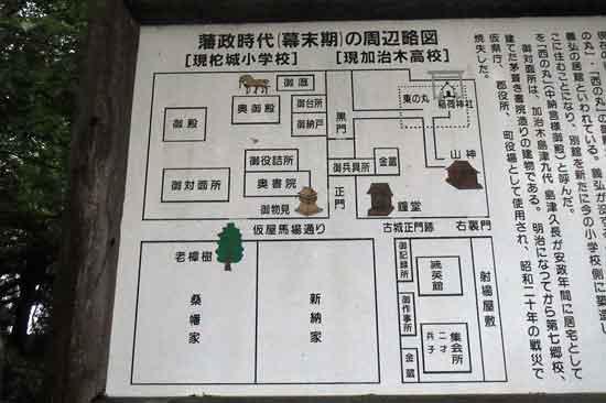 【写9】加治木館