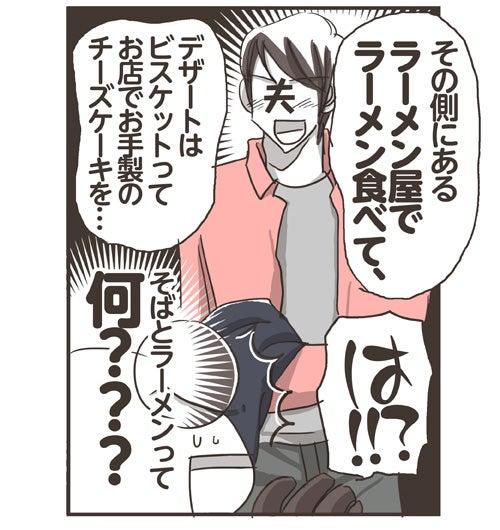 vol_293_3