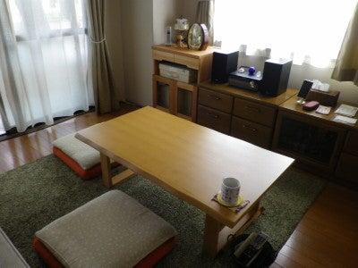 新しい家具