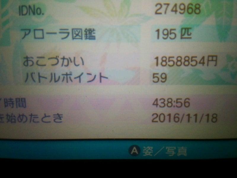 DSC_0939.JPG