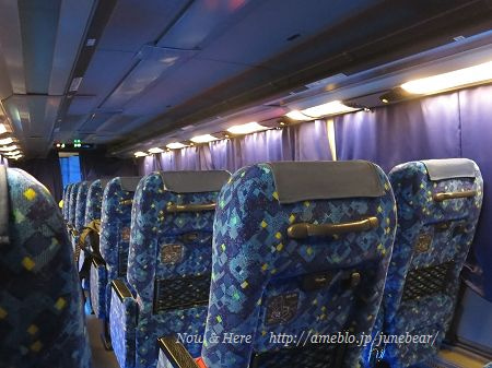 大阪 群馬 高速バス