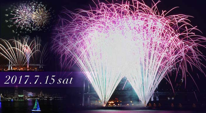アメックス Summer Festival 2017 at 横浜大さん橋