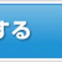 NHK朝ドラ「わろて…