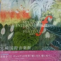 第22回宮崎国際音楽…