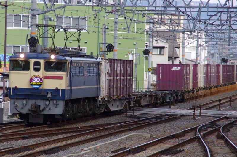 ふなたんのブログJR貨物 EF65 2139号機 3月24日(金)撮影