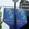 『リトルマーメイド』・5月10日観劇♪の画像