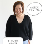 ★おばちゃん体型噂の「抜き襟」にチャレンジ