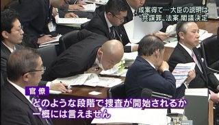金田法務大臣の後ろに座っておら...