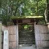 京都体験型 行楽セッション!?の画像