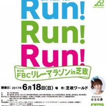マラソンしますです。…