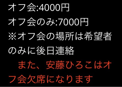 {FC1C20AE-59ED-46A3-B2DC-63298133D295}
