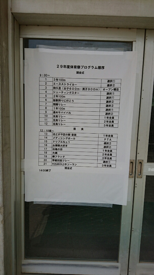 DSC_0186.JPG