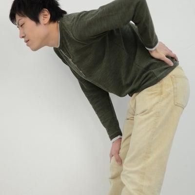 腰椎ヘルニアと坐骨神経痛はセットで痛みとなるの記事に添付されている画像