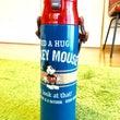 新しい水筒