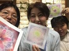 東京開催!生命の樹カウンセラー講座