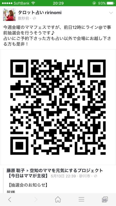 {9A493343-BF6E-4AEC-A07C-CA57BDD6AA33}