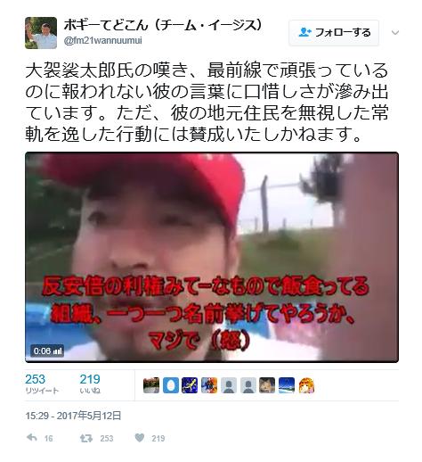 https://stat.ameba.jp/user_images/20170516/21/kujirin2014/ab/fd/p/o0474051813938989422.png?caw=800