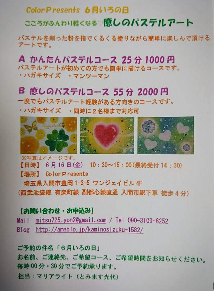 FB_IMG_1494913327989.jpg