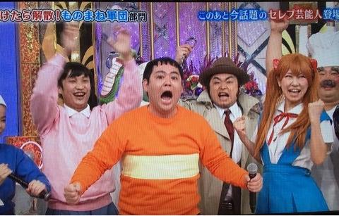 ものまねグランプリ!アニメ軍団...