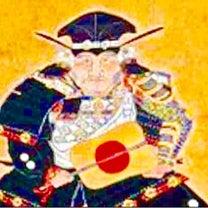 #5月18日 は織田信長の乳兄弟 池田恒興の忌日。の記事に添付されている画像