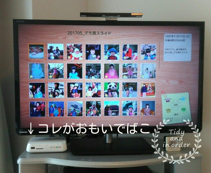 IMG_20170518_000613453.jpg