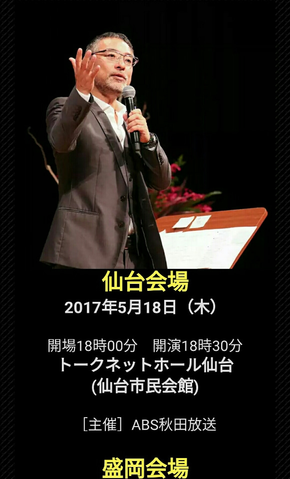 IMG_20170518_023759351.jpg