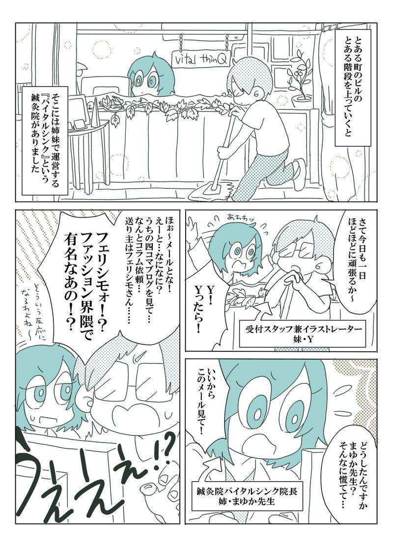 https://stat.ameba.jp/user_images/20170518/11/vitalthinq/f8/8e/j/o0614032713940068533.jp