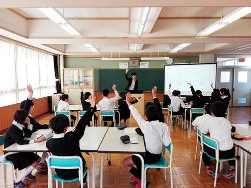 長岡 市 小学校