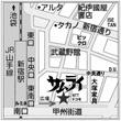 2017.6.4新宿…