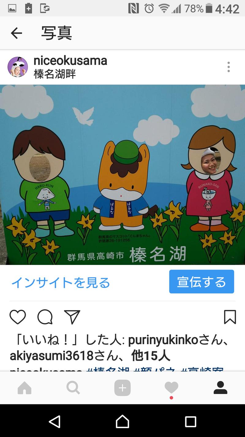 Screenshot_20170519-044204.png