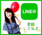 LINE@????.png