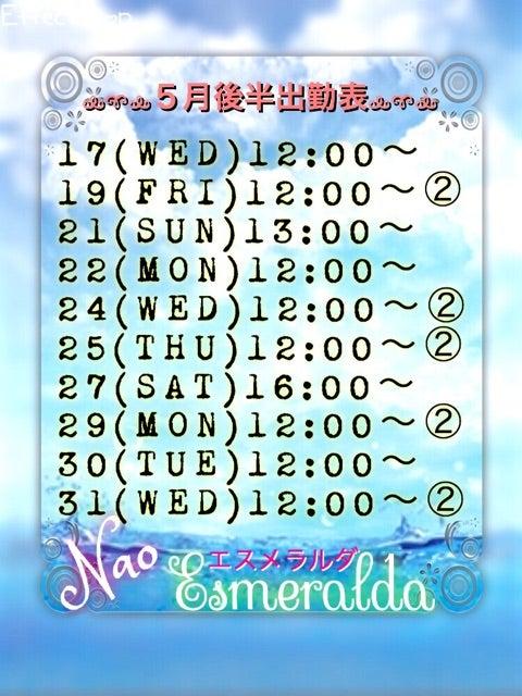 {75758C09-4FB3-4FD6-84E2-2FF08E0188F8}