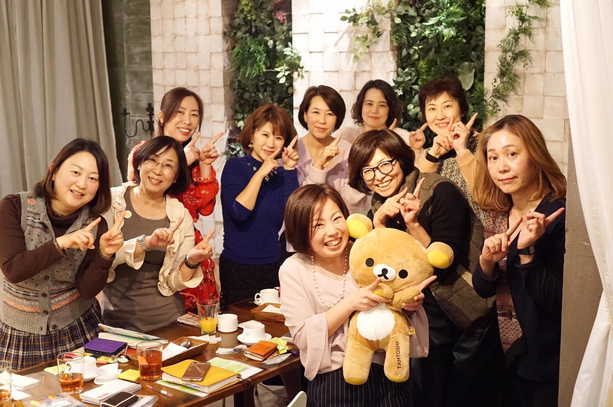 起業したい女性のための神戸ランチ会