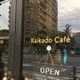 Kaikado Ca…