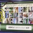 松阪市産業観光ガイド…