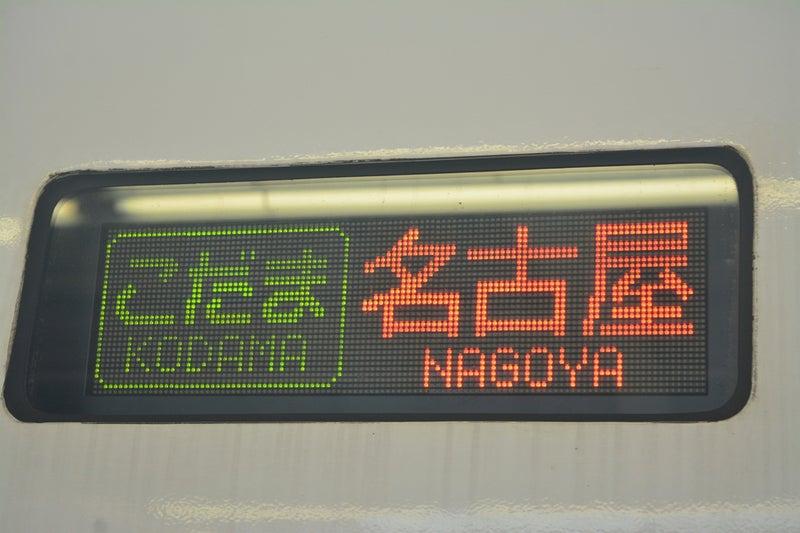 掲示板 名古屋 グランパス