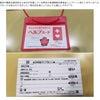 熊本被災地ヘルプカートでの支援が広がっています。の画像