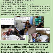 日本人専科のシリアの…