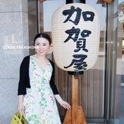 【銀座のママのスキンケア】ブログをやっていて聞かれる事 金沢の旅 加賀屋