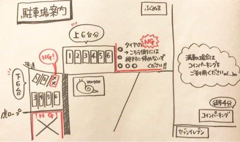 駐車場案内【12台】友部駅5分ボルダリングジムの記事より