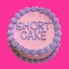cake のオーダー方法の記事より