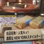 濃厚なチーズケーキ THE チーズ & チーズ
