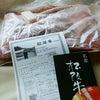 松阪牛のすき焼き☆彡の画像