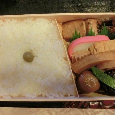 晩御飯は老舗弁当@日本橋弁松總本店の記事に添付されている画像