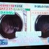 洗濯物を早く乾かす方法の画像