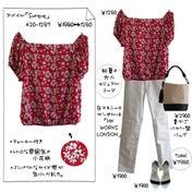【しまむら系購入品】赤の小花柄ブラウスが1280円のプチプラ、初夏の大人カジュアルコーデ